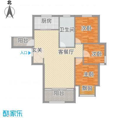 朗悦四季117.50㎡5-8#楼C3户型3室2厅1卫1厨