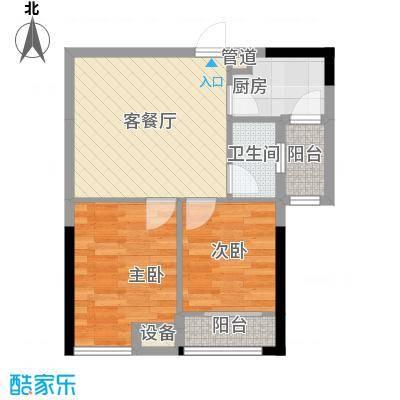优活华庭68.00㎡A4户型2室1厅1卫1厨