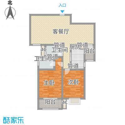 朝阳国际广场A2户型