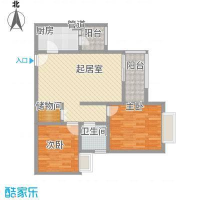 申烨太阳城三期三期31/32/34/35/36/37号楼标准层B户型