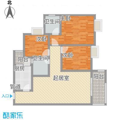申烨太阳城三期三期31/32/34/35/36/37号楼标准层A2户型