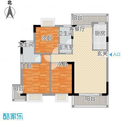 芭堤雅境114.65㎡幸福空间户型3室2厅2卫