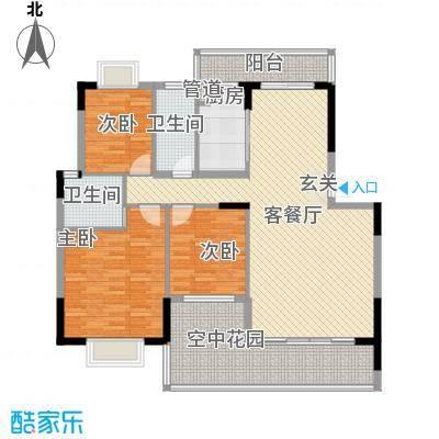 芭堤雅境144.00㎡户型3室