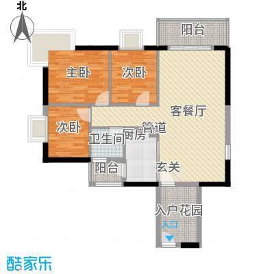 京华奥园第1栋1、2单元04户型3室2厅1卫