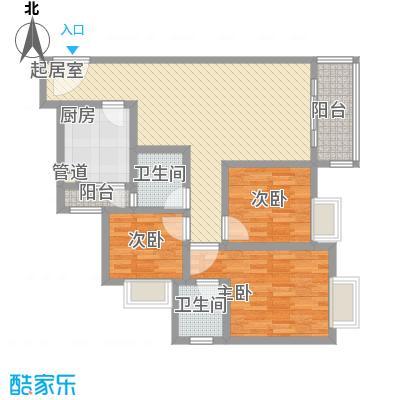 申烨太阳城三期三期31/32/34/35/36/37号楼标准层A1户型