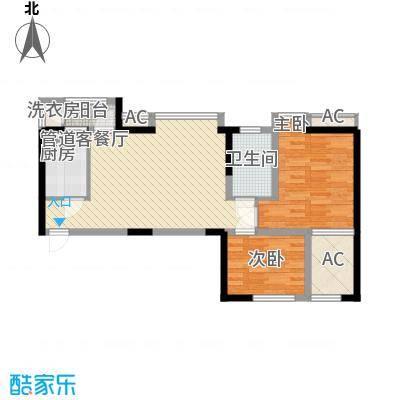 阳光北京城10号楼户型