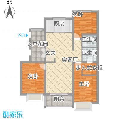 星光山水127.62㎡小高层C户型3室2厅2卫