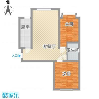 恒奥・凤凰城1.73㎡B户型2室1厅1卫1厨
