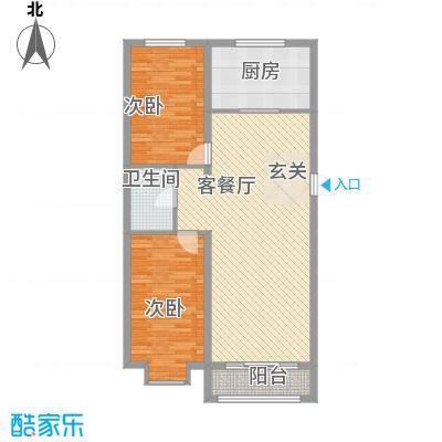 阳光水岸7.00㎡E1户型2室2厅1卫