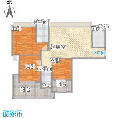 中央美地128.00㎡13#楼户型3室2厅2卫1厨