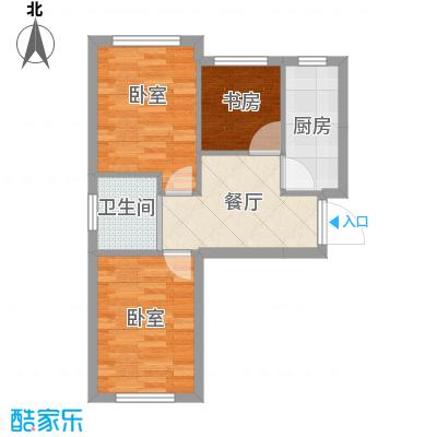 智祥明珠苑H户型