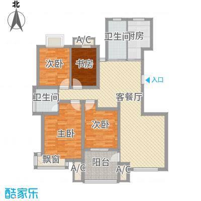 天泰茗仕豪庭136.50㎡D户型4室4厅4卫
