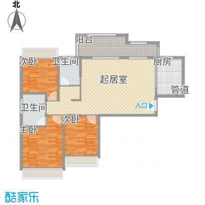 中央美地118.00㎡11#楼、12#楼户型2室2厅2卫1厨