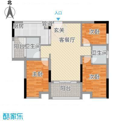 鸿翠阁84.40㎡1栋0户型3室2厅2卫1厨