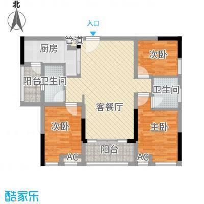 鸿翠阁户型4室