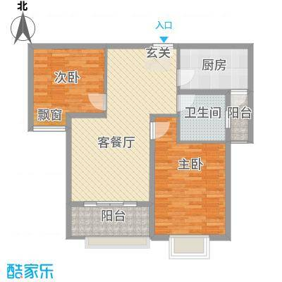 风景翰苑8.00㎡2#6#小高层标准层F2或B2户型2室2厅1卫