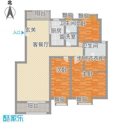 风景翰苑115.00㎡2#6#小高层标准层C1户型3室2厅2卫