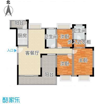 中海桃花源14.40㎡F户型4室2厅2卫1厨