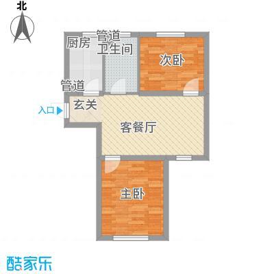 新城丽景7.20㎡2号楼A户型2室1厅1卫1厨