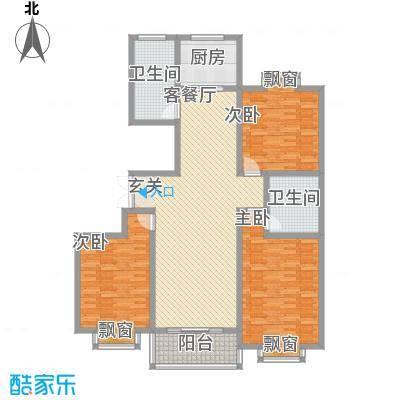 都市豪庭135.47㎡名仕雅居户型