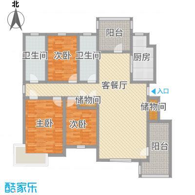 博荣水立方14.37㎡A4西户型3室2厅1卫
