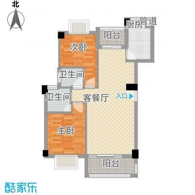 绿苑新城88.00㎡8、9、11#楼标准层02、03、05、06单元户型2室2厅2卫1厨