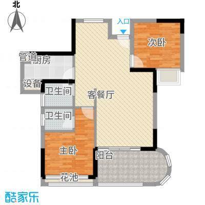 绿苑新城85.50㎡1、7#楼F2户型2室2厅2卫1厨