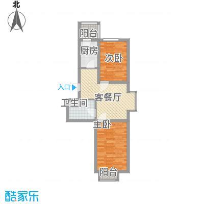 浑河国际城I户型