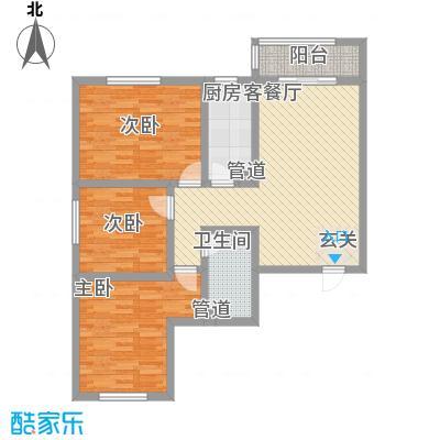 学府苑113.00㎡4#A1户型3室1厅1卫1厨