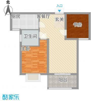 金色家园一期1#、4#、5#楼中间户B户型