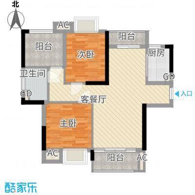 海逸・锦绣公馆88.50㎡2栋01户型2室1厅1卫1厨
