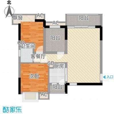 海逸・锦绣公馆88.80㎡1栋01户型2室1厅1卫1厨