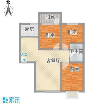 九院新区项目8.00㎡C户型3室2厅1卫1厨