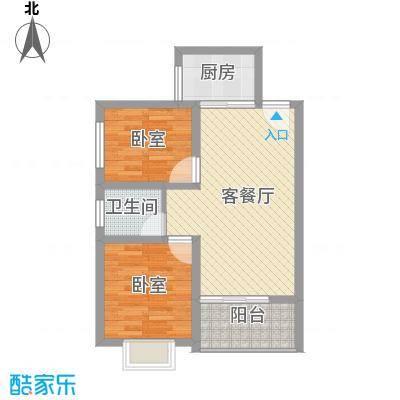 九院新区项目73.00㎡A户型2室2厅1卫1厨