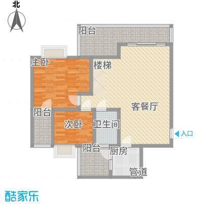 岭南世家167.24㎡九栋1、2单元01、04复式首层户型2室2厅1卫1厨