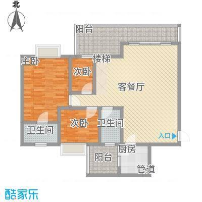 岭南世家11.20㎡十二栋01、04复式首层户型3室2厅2卫1厨
