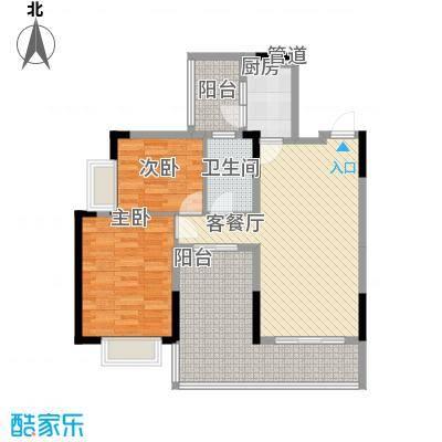 岭南世家85.36㎡10、11、12栋户型2室1厅1卫
