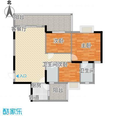 岭南世家15.45㎡10、11栋户型3室1厅2卫