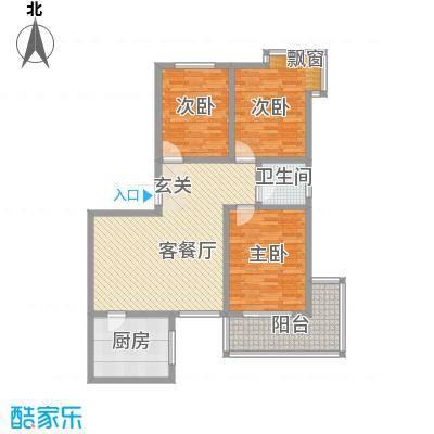 中央公馆137.57㎡户型