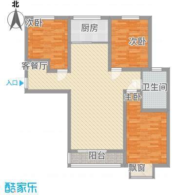 新合国际11.00㎡A3户型3室2厅1卫1厨