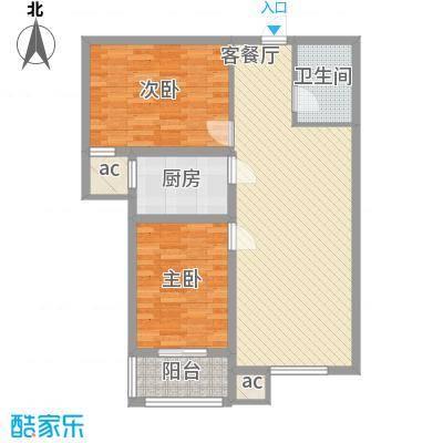 新合国际5.00㎡A2户型2室2厅1卫1厨
