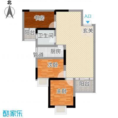 长欣中央广场11.62㎡D3-3户型3室2厅1卫1厨