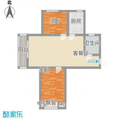 新合国际4.00㎡A1户型2室2厅1卫1厨