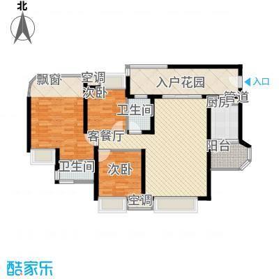 龙园8号135.00㎡户型4室