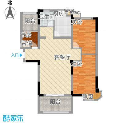 新安・达观天下C3户型2室2厅1卫1厨