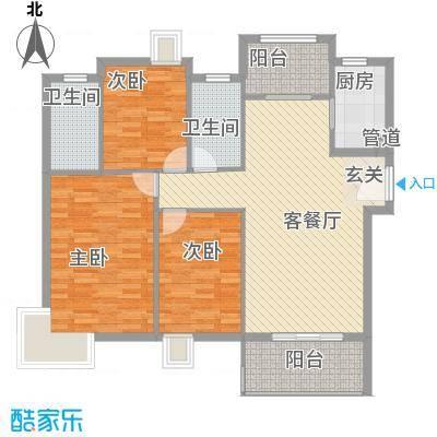 国贸润园127.00㎡户型3室