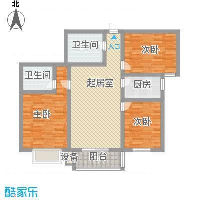 迎西城・龙湾佳园111.57㎡D户型3室2厅2卫1厨