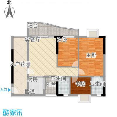 绿杨居1.77㎡7栋0户型3室2厅2卫