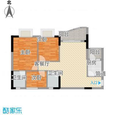 绿杨居户型3室