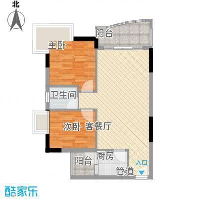 绿杨居68.43㎡8栋0户型2室2厅1卫